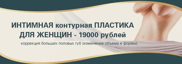 intimnie-fotografii-devushek-s-icq