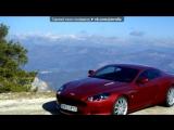 Aston Martin под музыку M-095 - Что Такое Гонки. Picrolla
