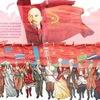 Советское общество дружбы народов