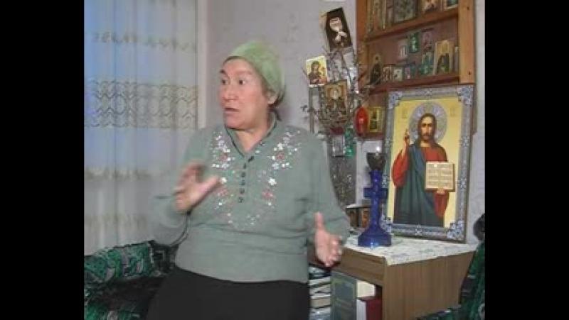 Люба Гогичаева. Возвращение 3