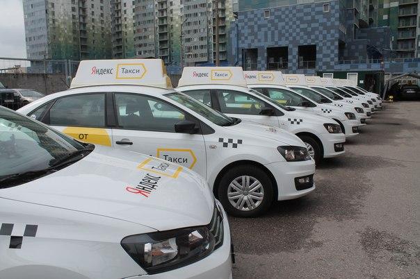 Водитель такси на своем автомобиле москва