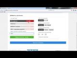 SMMOK - Cервис по заработку и накрутке: лайков,просмотров,подписчиков