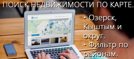 Официальный сайт МБДОУ