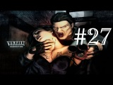 Vampire - The Masquerade - Redemption  Let's Play #27