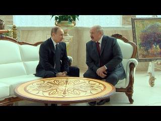 Встреча Лукашенко и Путина один на один проходит во Дворце Независимости