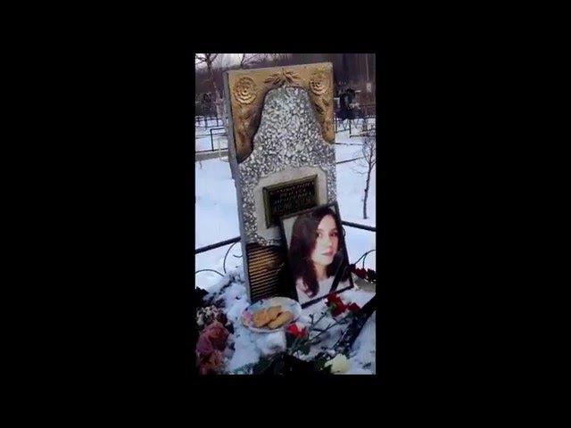 Могила Рины Паленковой (Ренаты Камболиной)