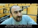 Павлик Манукян о лицах кавказской национальности