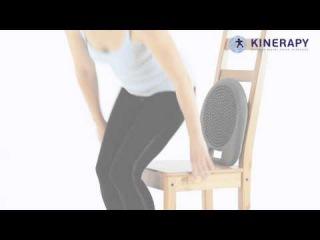Тренажёр-массажёр на сиденье KINERAPY Seat