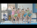 XVI Cto Invierno España de Natación Sincronizada Granollers Equipo junior