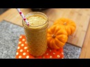 Полезный рецепт смузи с тыквой. Healthy Pumpkin Pie Smoothie Recipe | Protein Shake | Recipe Remix
