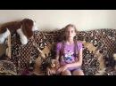 Стефінів Ірина Заняття Вчимося говорити Погода Школа французької мови Пас парту