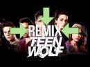 Teen Wolf Волчонок Remix НедоРемикс