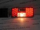 Задние диодные фонари ВАЗ 2106 (тонированные).YAB-LD-0015