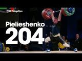 Oleksandr Pielieshenko (85kg, Ukraine) 204kg Clean & Jerk 2016 European Weightlifting Championships