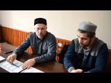 Беседа Хафиза Умар Асхаба с Зам.Имамом Цума-го р-на Шамилем Гаджиевым