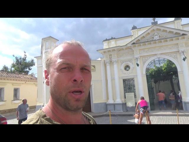 ЕВПАТОРИЯ КАРАИМСКИЕ КЕНАСЫ КАФЕ Крым 2016