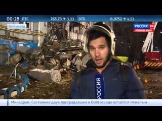 Взрыв дома в Волгограде - судьба пяти человек до сих пор неизвестна