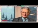 США готовят «финансовую бомбу» для Китая - Валентин Катасонов