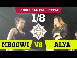 DANCEHALL PRO 1/8   MBOOWI VS   ALYA TWERK LIKE A HAMMER