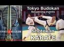 Explosive Karate Tokyo Budokan Reopening Events 2012
