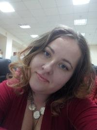 Ксения Аверина-Шевчук