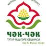Чак-чак, татарская молодёжная организация, Пермь