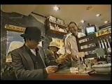 Gaki no Tsukai #337 (1996.09.08) — Genkai 2 (Cold Chinese Noodles)