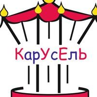 Логотип Карусель-аниматоры-ведущий-фото и видео