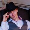 Сергей Красный.Ведущий Днепропетровск