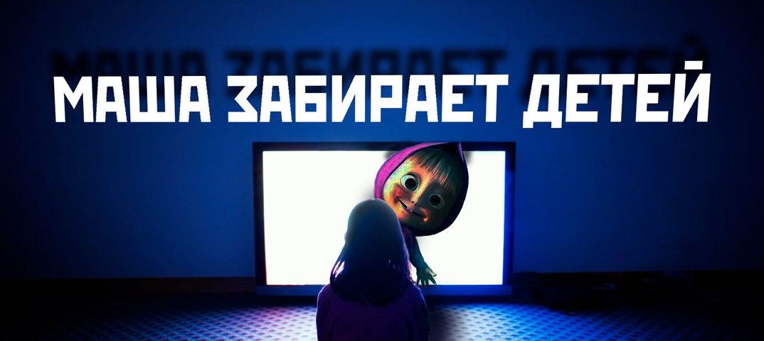 Маша в будущем картинки
