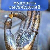 Логотип ВЕДИЧЕСКАЯ АСТРОЛОГИЯ мудрость тысячелетий