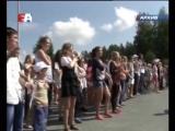 Более сорока миллионов рублей Группа ЧТПЗ направила на организацию летней оздоровительной кампании.