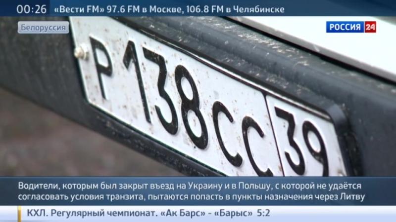 Временное затишье: на погранпункте Каменный Лог нет ни одной российской фуры