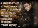 Яна Панёва фото #47