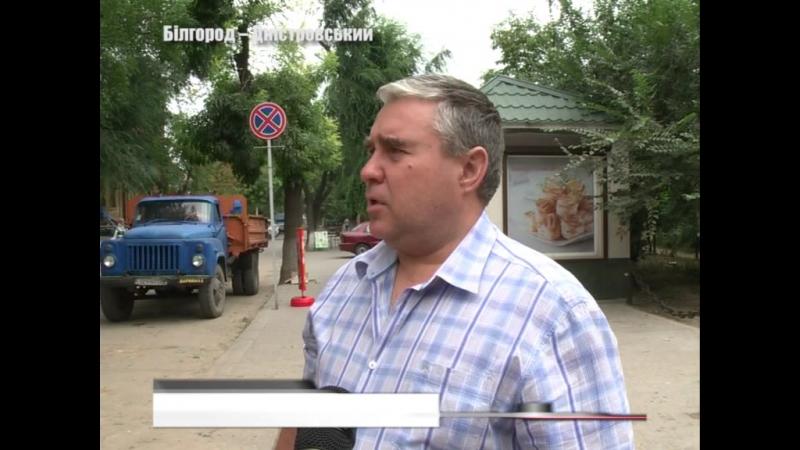 Завершення робіт на Московській
