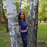 Дарья Слесарева