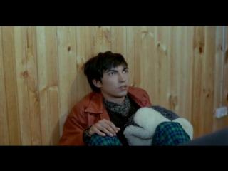 Я тебя люблю гей фильм, 2004