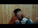 Я тебя люблю (гей фильм, 2004)