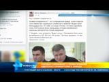 Интернет-пользователи высмеяли скандальную перепалку Саакашвили и Авакова