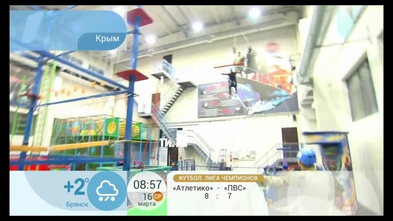 RUBOX KINO FS VIDEOBOX СКАЧАТЬ БЕСПЛАТНО