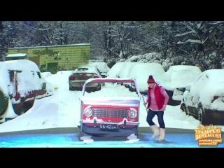 Уральские+пельмени:+Как+завести+автомобиль+в+январский+мороз
