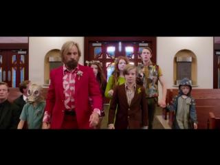 Фантастический капитан (2016) Трейлер