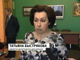 С 26 января 14 детских садов Костромы закрываются на карантин