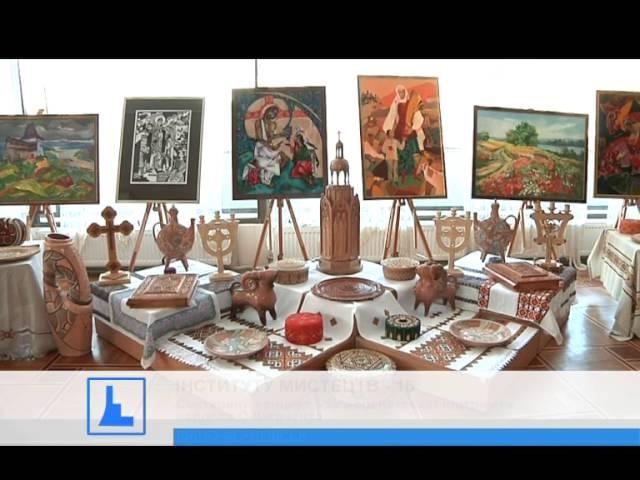 15 років тому на базі Прикарпатського університету започаткували мистецький інститут