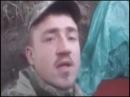 Боец ВСУ умер снимая это видео Ракета попала в оператора 03 09 2015 НОВОСТИ УКРАИНЫ СЕГОДНЯ УЖАС