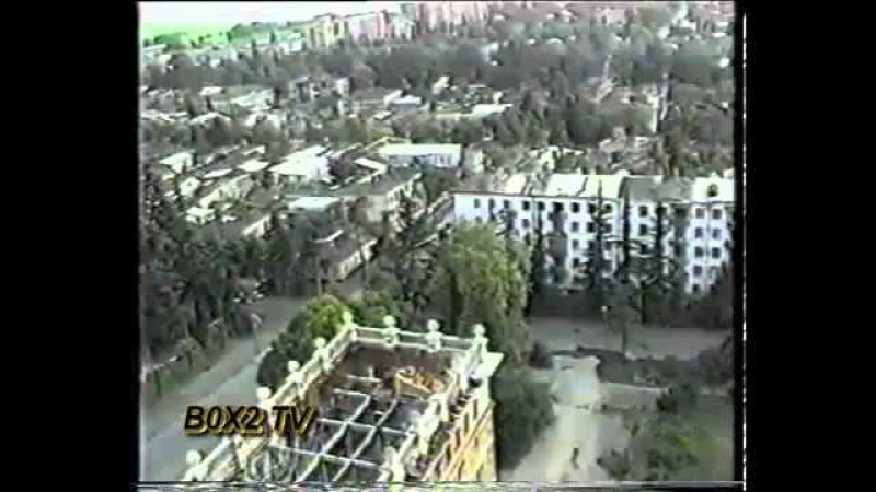 Сожженные мосты. Документальный фильм абхазского телеканала BOX2 о войне в Абхази » Freewka.com - Смотреть онлайн в хорощем качестве