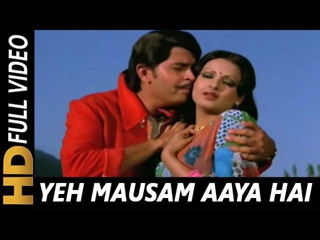Yeh Mausam Aaya Hai Kitne Saalon Mein | Lata Mangeshkar, Kishore Kumar | Aakraman 1975 Songs