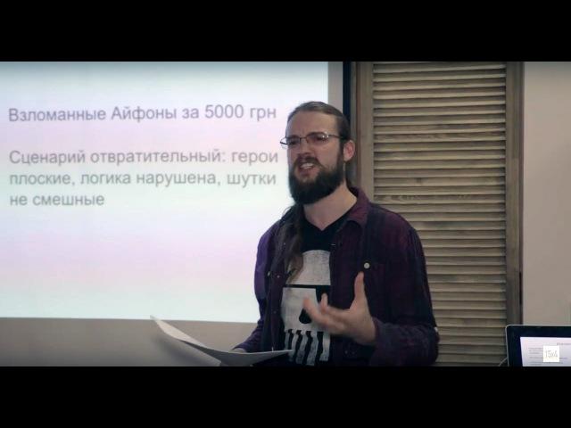 15x4 - 15 минут о редактуре текста