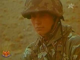 Афган. Возвращение (2003)