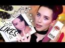 ❤ Книга Ким Кардашьян ❤ KYLIE Lip Kit, Алиса в Стране Чудес / LIKES 31